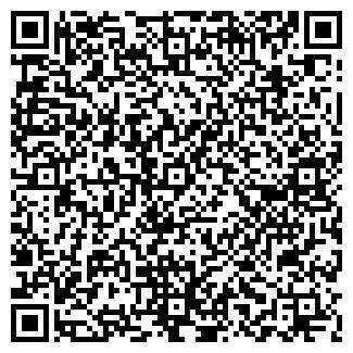 QR-код с контактной информацией организации АСБОЦЕМ