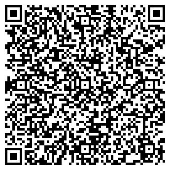 QR-код с контактной информацией организации ГОЛАР СК, ООО