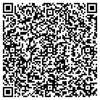 QR-код с контактной информацией организации ДАЛЬЛЕС