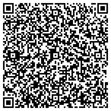 QR-код с контактной информацией организации ООО Озелиф кожа