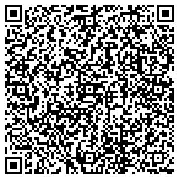 QR-код с контактной информацией организации ООО Финарди