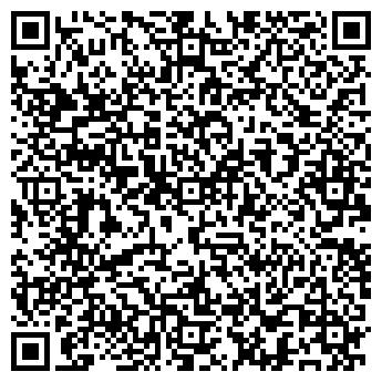 QR-код с контактной информацией организации РЕМСТРОЙМОНТАЖ, ООО