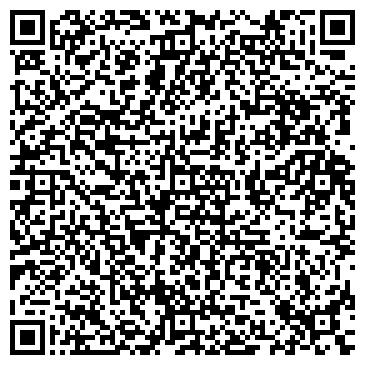 QR-код с контактной информацией организации ООО БАЗАЛЬТ КОМПАНИЯ
