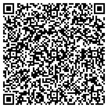 QR-код с контактной информацией организации ООО Патио плюс