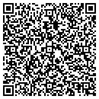 QR-код с контактной информацией организации ОСОО Clean Water