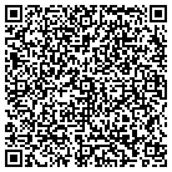 QR-код с контактной информацией организации ТОО АвтоКранСервис