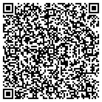 QR-код с контактной информацией организации ТОО TAC Stone