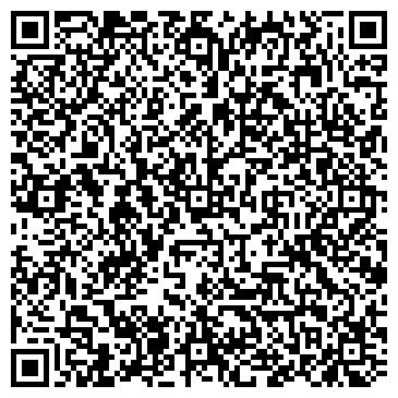 QR-код с контактной информацией организации ООО Gala House
