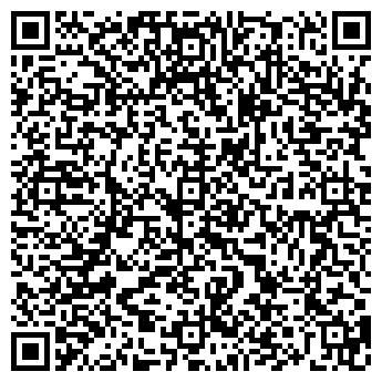 QR-код с контактной информацией организации ООО НДВ-Комплект