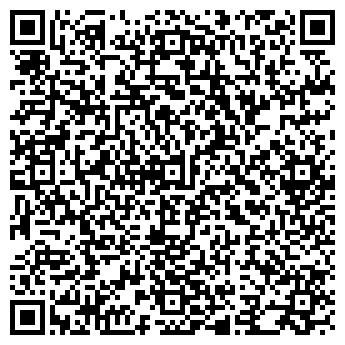 QR-код с контактной информацией организации ООО Организация праздников. Фокусники. Шоу с животными