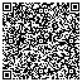QR-код с контактной информацией организации АО УКС-Контакт
