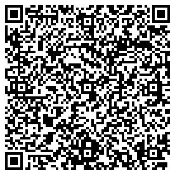 QR-код с контактной информацией организации ООО МакроЭкоТехнологии