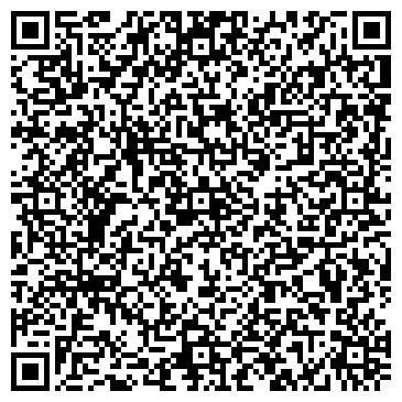 """QR-код с контактной информацией организации Служба доставки """"Get Delivery"""""""