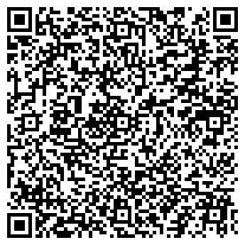 QR-код с контактной информацией организации АВТОСТОЯНКА № 21
