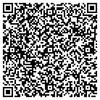 QR-код с контактной информацией организации АЛАН-СЕРВИС