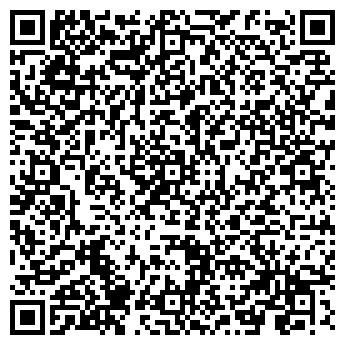 QR-код с контактной информацией организации АЛЬЯНС-АВТО