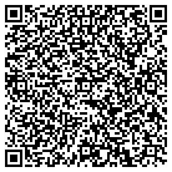 QR-код с контактной информацией организации ООО Валанга