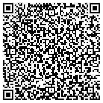 QR-код с контактной информацией организации ТОО Один к Одному