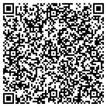 """QR-код с контактной информацией организации ООО МЦ """"Столица"""""""