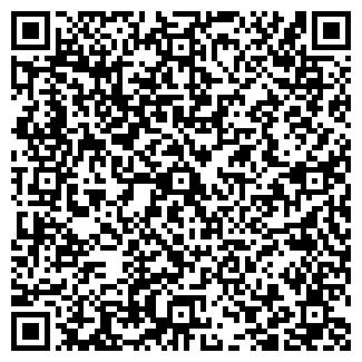 """QR-код с контактной информацией организации ОсОО """"Fast Forward"""""""