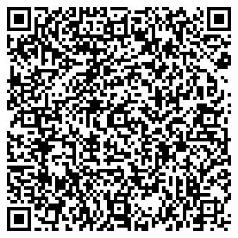 QR-код с контактной информацией организации ТРАНСМОСТ-ТУР