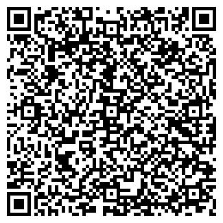 QR-код с контактной информацией организации ЦРКП