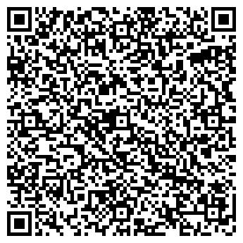 QR-код с контактной информацией организации ПАО Укртелеком