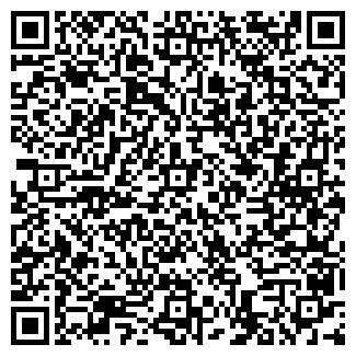 QR-код с контактной информацией организации ООО МАКТАЙМ