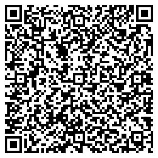 QR-код с контактной информацией организации PS-GARANT