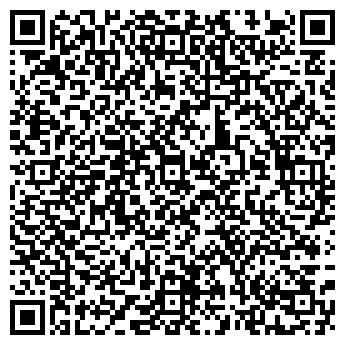 QR-код с контактной информацией организации ООО ЛЮБЛИНКА