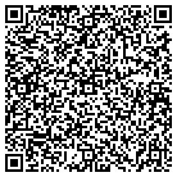 QR-код с контактной информацией организации ООО Вет Солюшенс