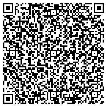 QR-код с контактной информацией организации ООО Центур