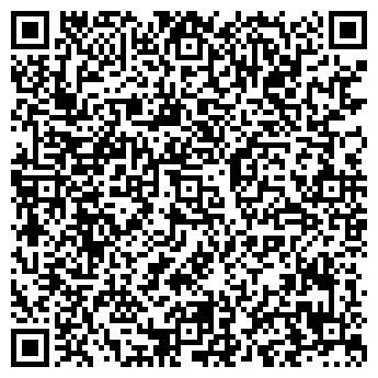 QR-код с контактной информацией организации ООО РАДДАР