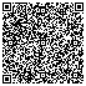 QR-код с контактной информацией организации ООО ОртоЛайф