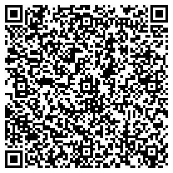 QR-код с контактной информацией организации БАШПЛАСТИНТЕРСЕРВИС ООО