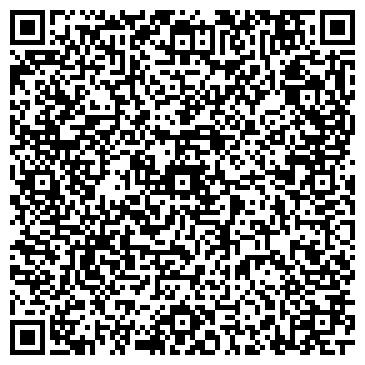 """QR-код с контактной информацией организации ООО СЦ """"Ремтелевизор"""" Проспект Вернадского"""