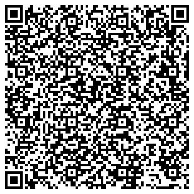 QR-код с контактной информацией организации ООО Индивидуальный Туризм
