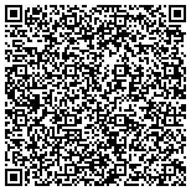 QR-код с контактной информацией организации ИНГОССТРАХ ОСАО УФИМСКИЙ ФИЛИАЛ ДОПОЛНИТЕЛЬНЫЙ ОФИС