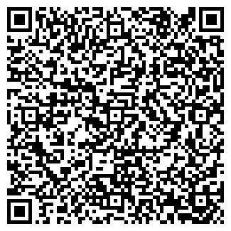 QR-код с контактной информацией организации ТОО ЛУК-строй