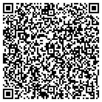 QR-код с контактной информацией организации ООО Grand Play