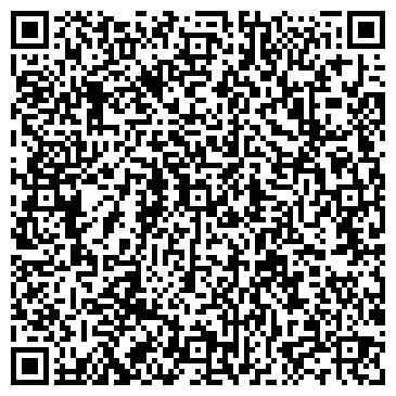 QR-код с контактной информацией организации САЛАВАТСКАЯ ГОРОДСКАЯ ПРАЧЕЧНАЯ