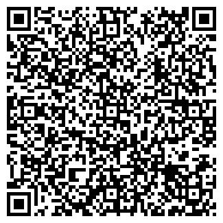 QR-код с контактной информацией организации ЯШЬЛЕК ООО