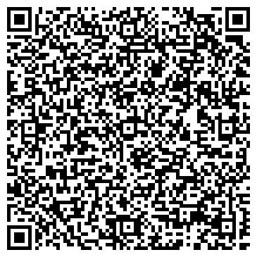 """QR-код с контактной информацией организации ООО Сервисная компания """"РКМ"""""""