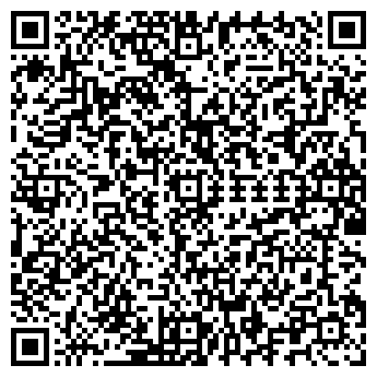 QR-код с контактной информацией организации ТК9