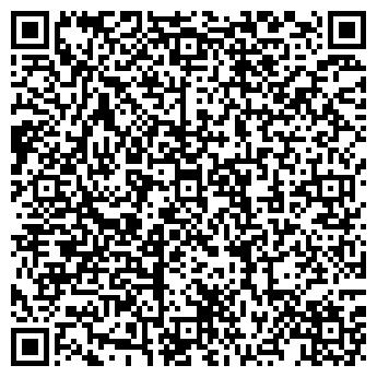 QR-код с контактной информацией организации СЛАВЦВЕТ