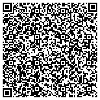 """QR-код с контактной информацией организации ООО Торговый дом """"ГОСТ - Деталь"""""""
