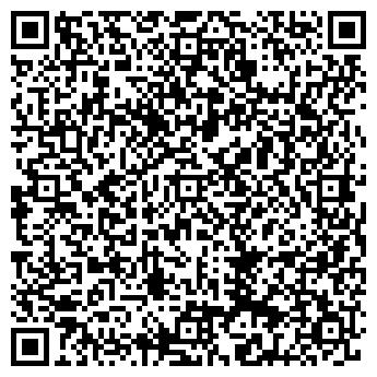 QR-код с контактной информацией организации ООО Фрэшкофе