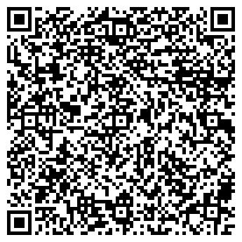 QR-код с контактной информацией организации ВИКАС