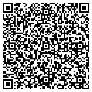 """QR-код с контактной информацией организации ЗАО ТРЦ """"Арена Сити"""""""