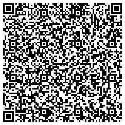 """QR-код с контактной информацией организации АНО Деревня ездовых собак """"Серебро Севера"""""""